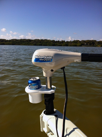 boat cup holders for trolling motors